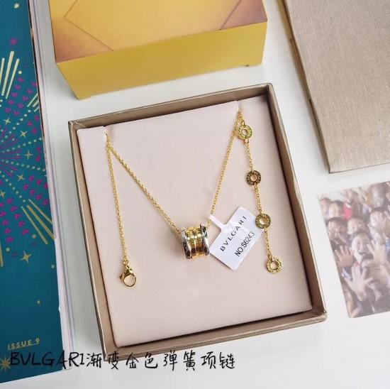 Cartier Necklace 46859