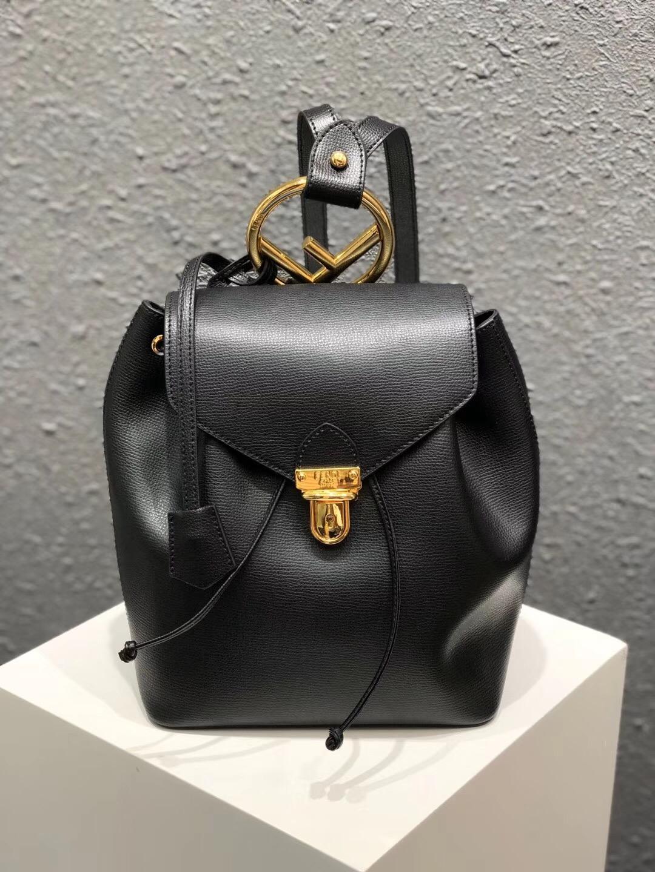 FENDI Kan I Leather knapsack 2570