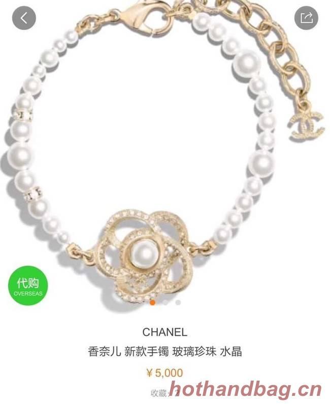 Chanel Bracelet CE19448